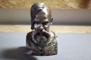 Bronzová busta Halfdan
